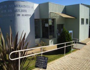 CentroDeEspecialidadesCapaoBonito-entrada